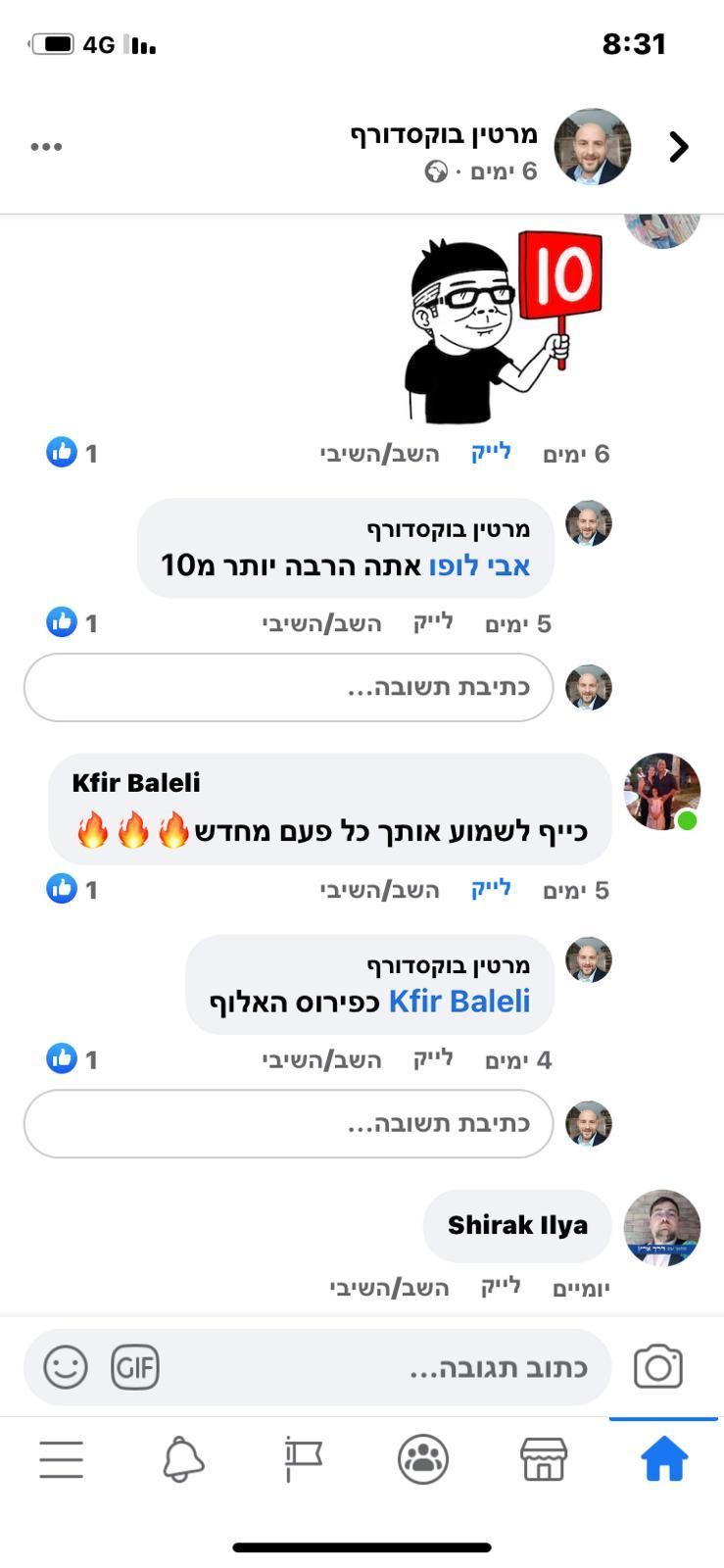 WhatsApp Image 2020-10-21 at 16.55.21 (1)
