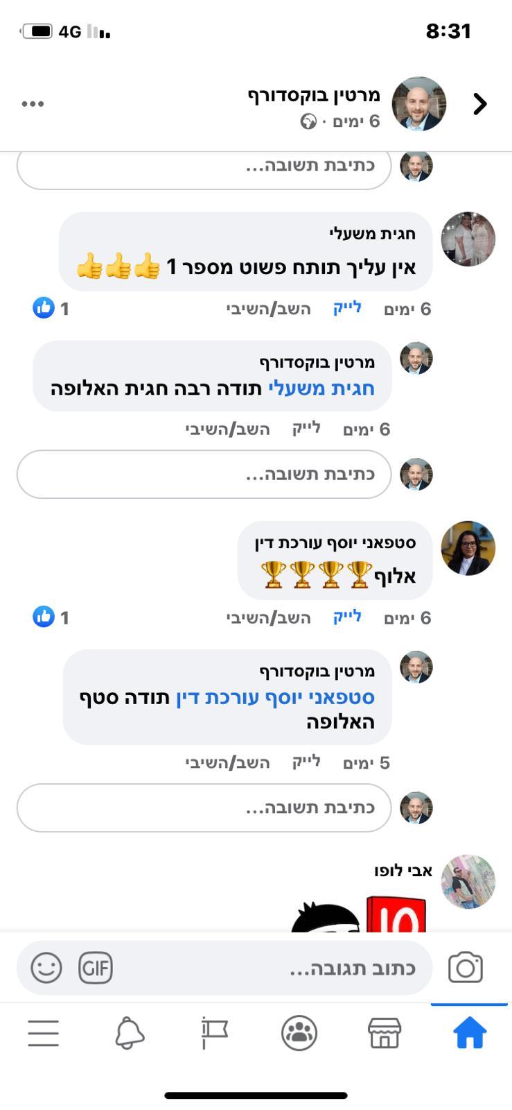 WhatsApp Image 2020-10-21 at 16.55.21 (2)