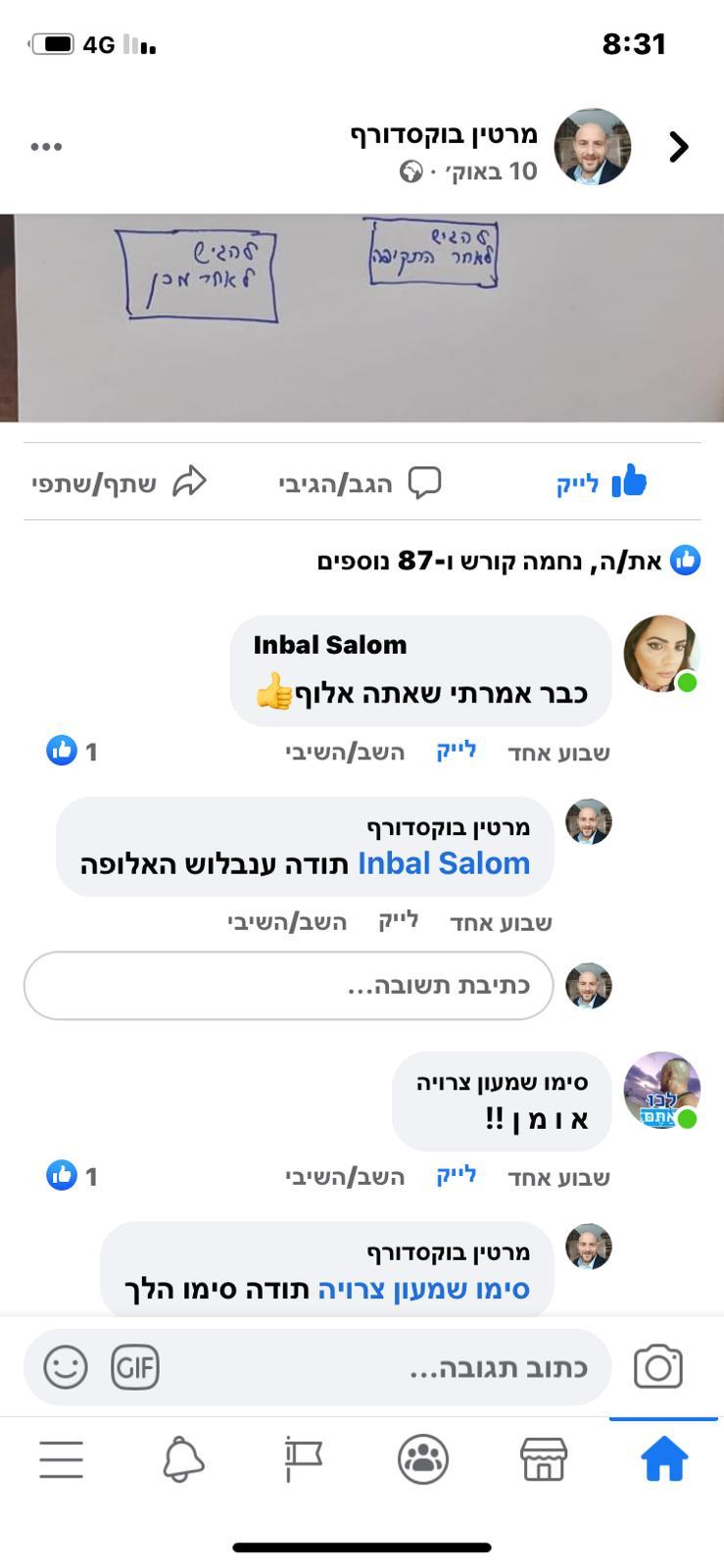 WhatsApp Image 2020-10-21 at 16.55.21