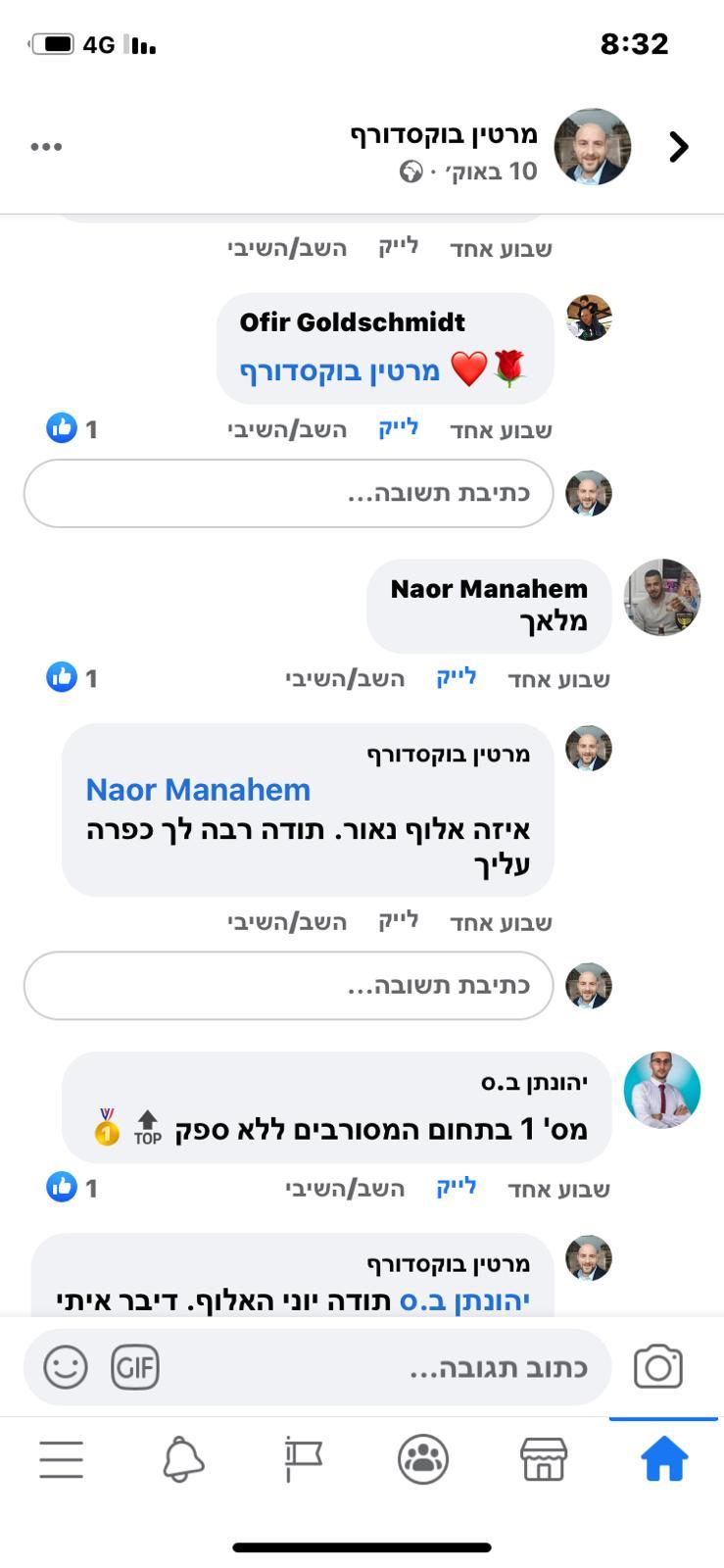 WhatsApp Image 2020-10-21 at 16.55.23 (1)