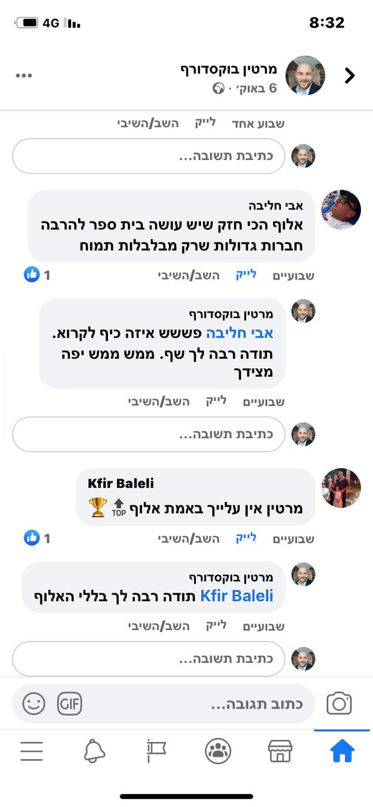 WhatsApp Image 2020-10-21 at 16.55.24 (1)