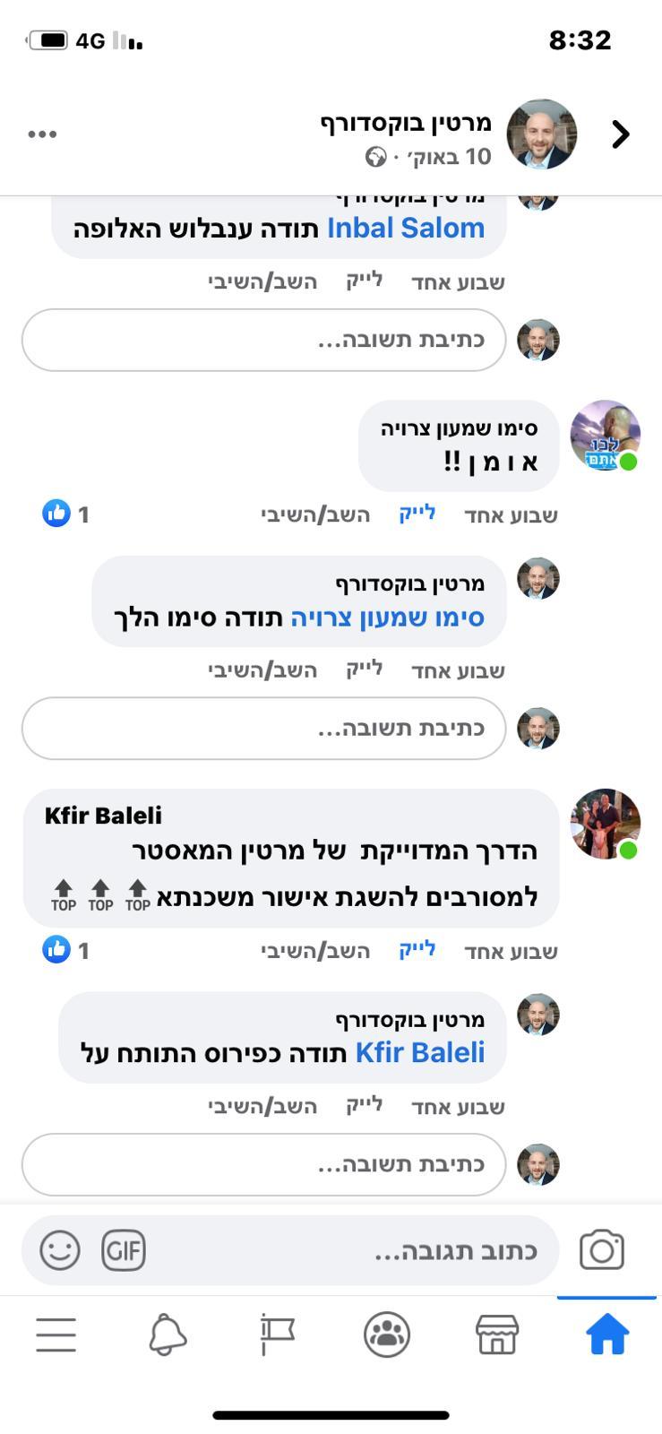 WhatsApp Image 2020-10-21 at 16.55.24