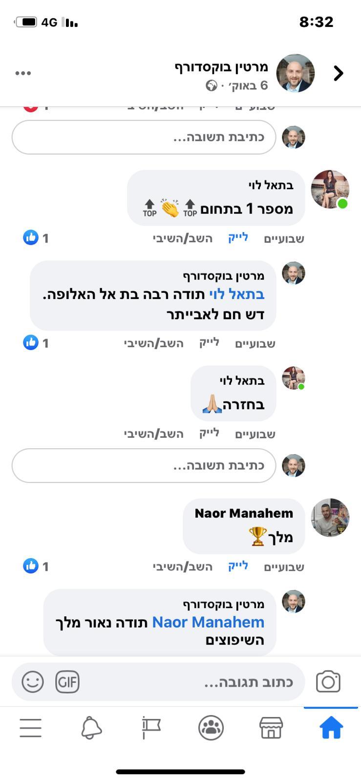 WhatsApp Image 2020-10-21 at 16.55.25