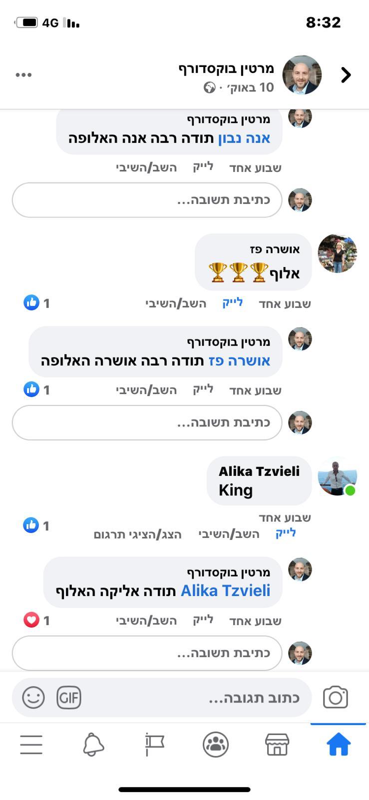 WhatsApp Image 2020-10-21 at 16.55.26