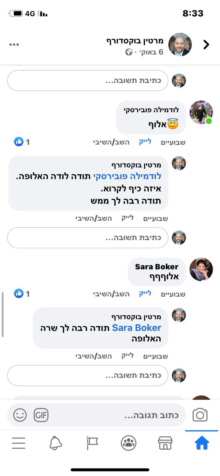 WhatsApp Image 2020-10-21 at 16.55.27 (1)
