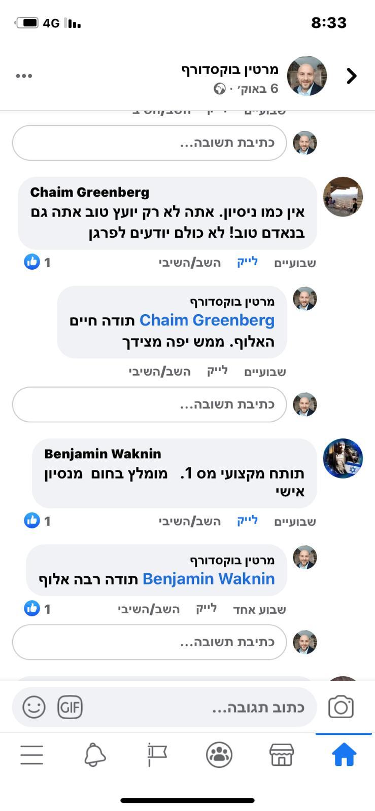 WhatsApp Image 2020-10-21 at 16.55.27