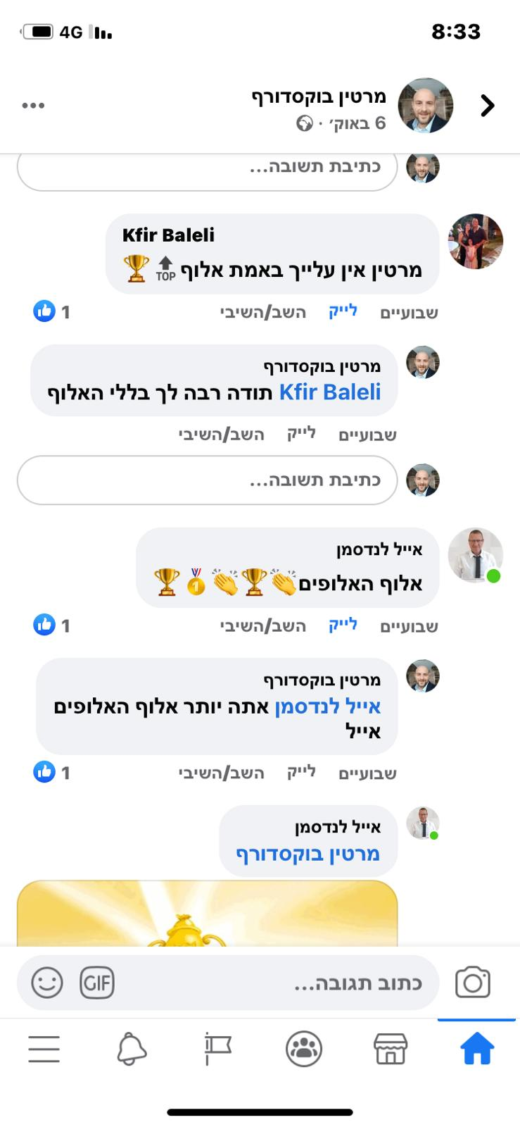 WhatsApp Image 2020-10-21 at 16.55.28