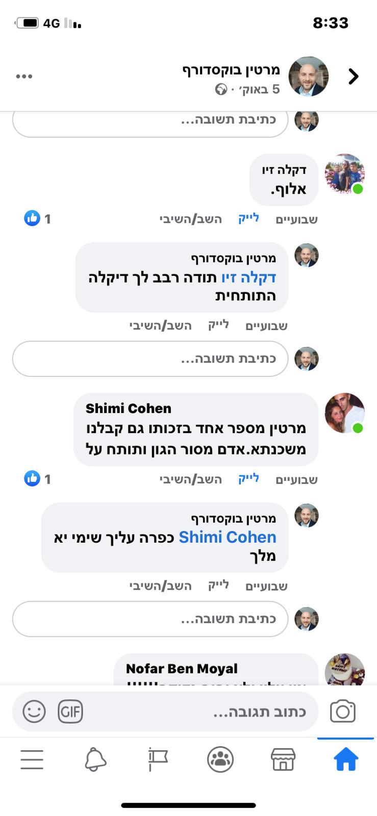 WhatsApp Image 2020-10-21 at 16.55.29 (1)