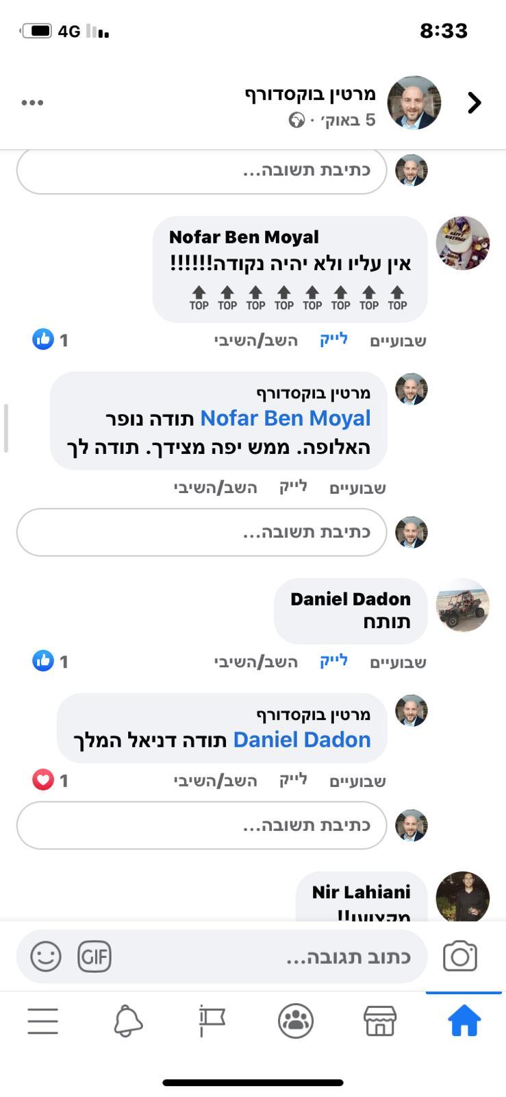 WhatsApp Image 2020-10-21 at 16.55.29