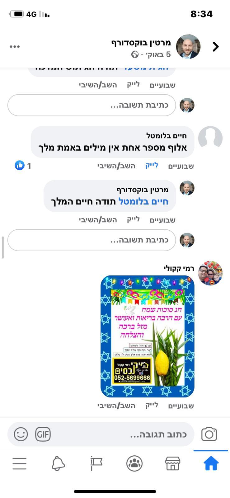 WhatsApp Image 2020-10-21 at 16.55.31 (1)