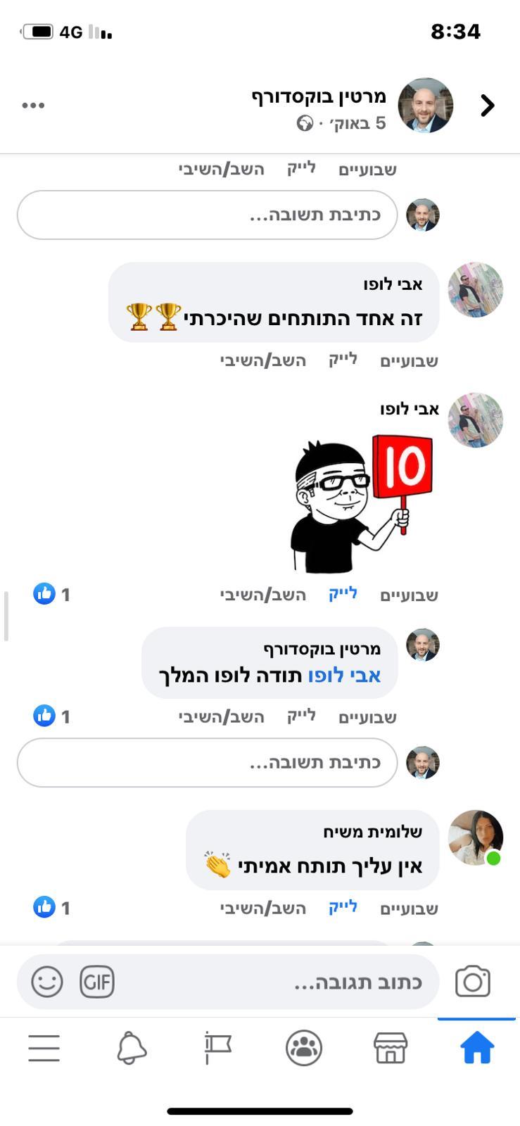 WhatsApp Image 2020-10-21 at 16.55.31