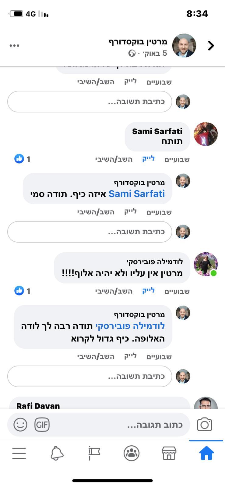 WhatsApp Image 2020-10-21 at 16.55.32