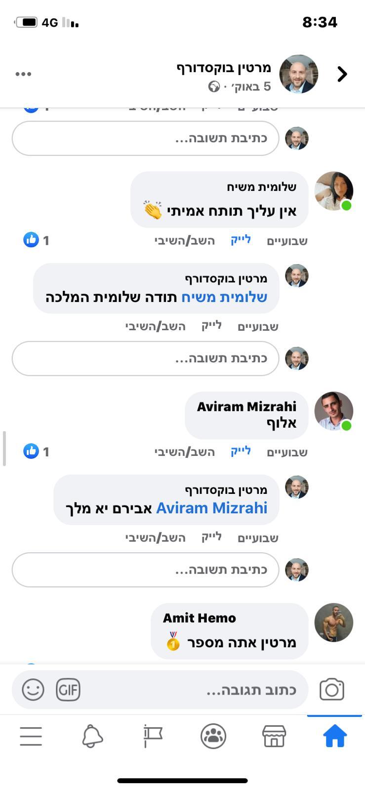 WhatsApp Image 2020-10-21 at 16.55.33 (2)