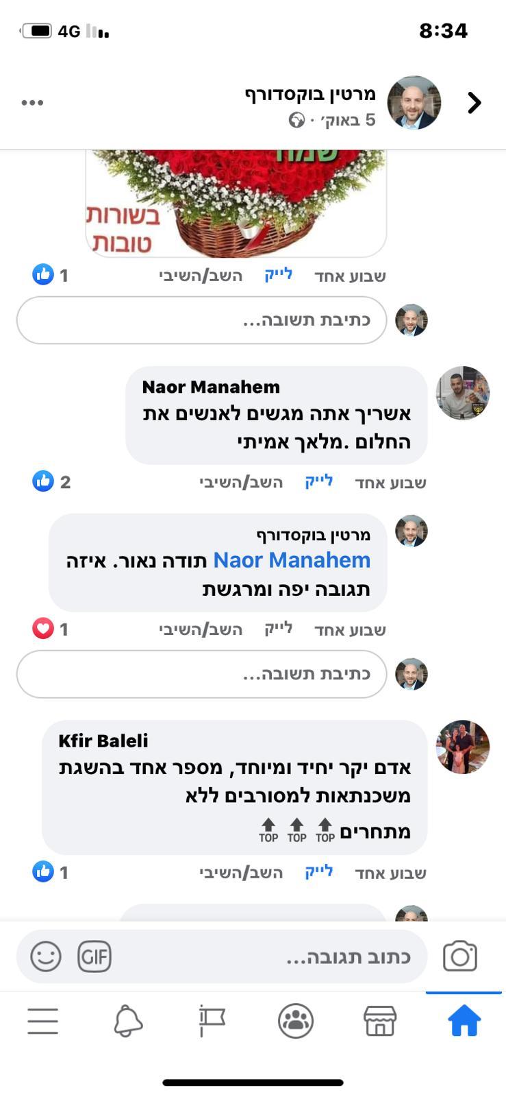 WhatsApp Image 2020-10-21 at 16.55.33