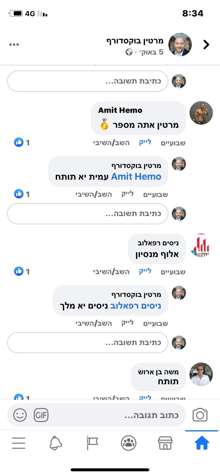 WhatsApp Image 2020-10-21 at 16.55.34 (1)
