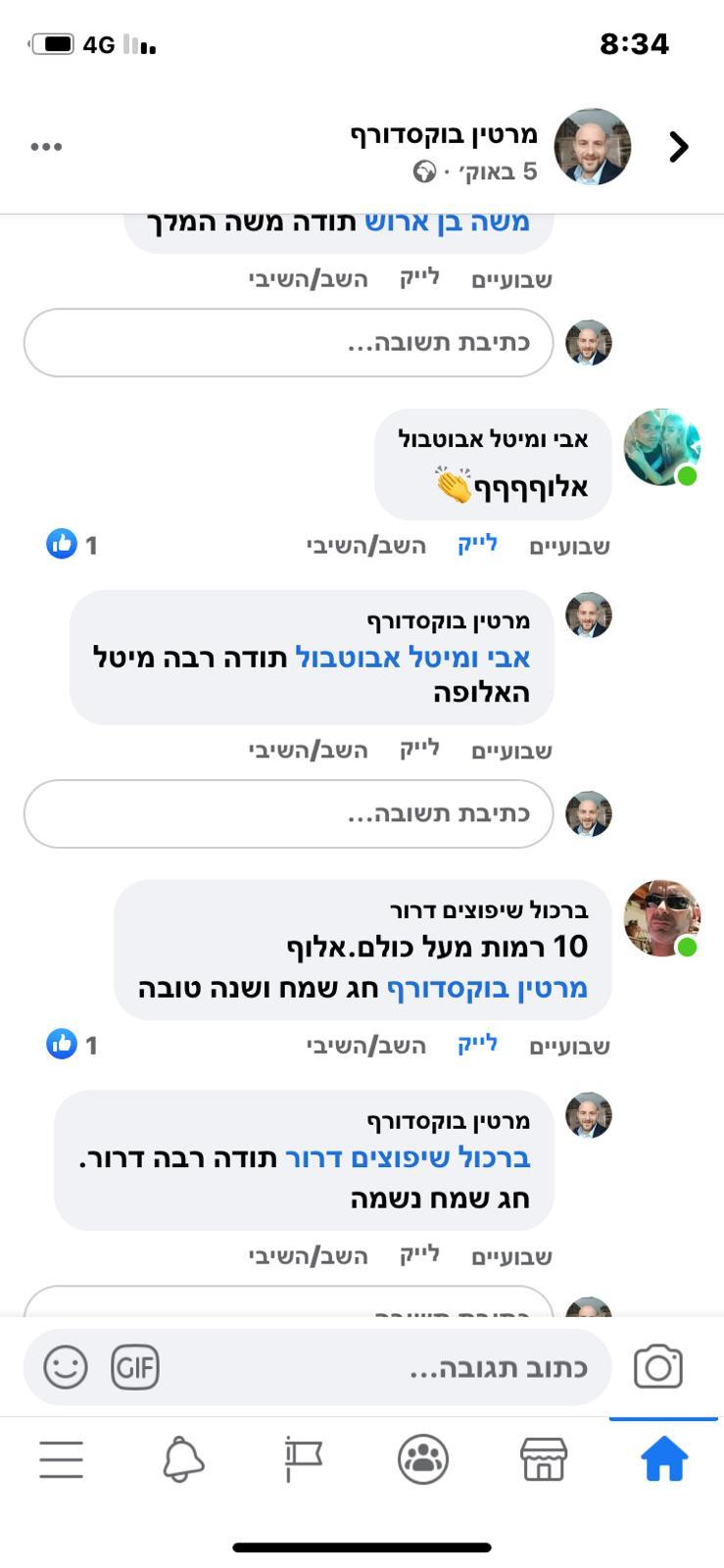 WhatsApp Image 2020-10-21 at 16.55.34