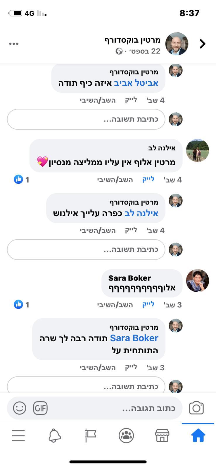 WhatsApp Image 2020-10-21 at 16.55.46