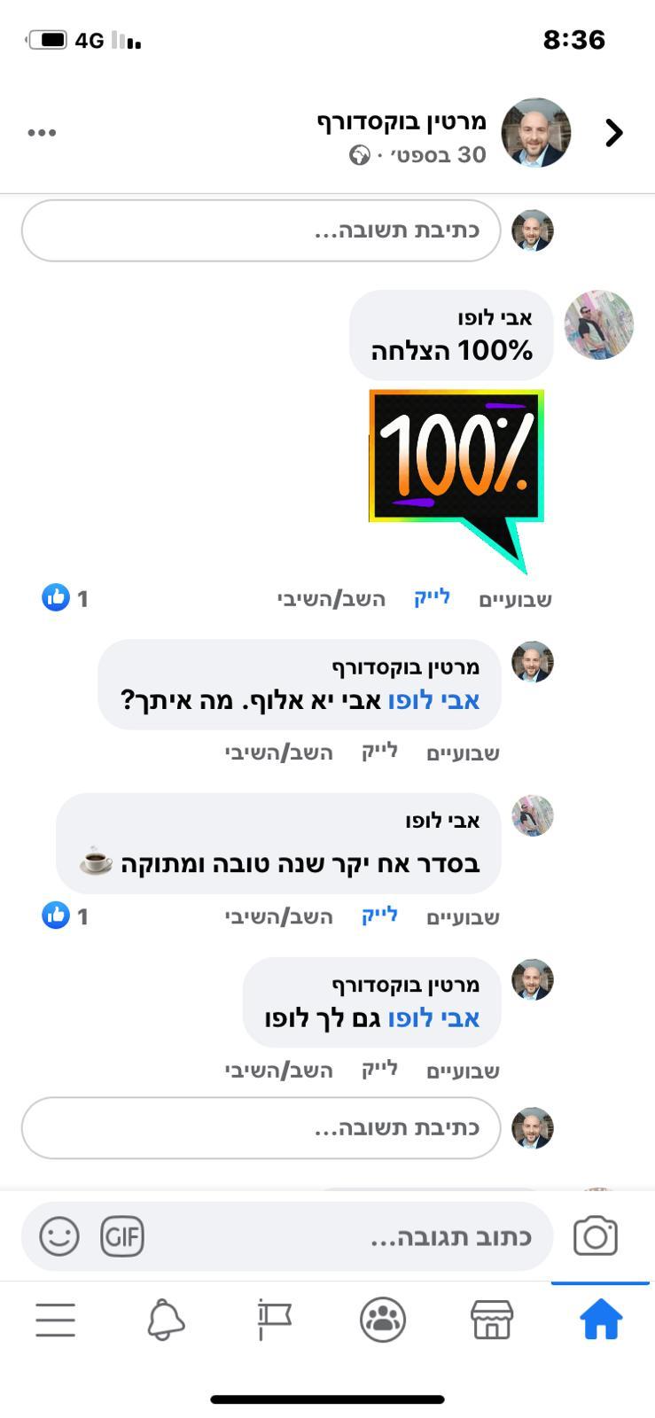 WhatsApp Image 2020-10-21 at 16.55.47 (1)