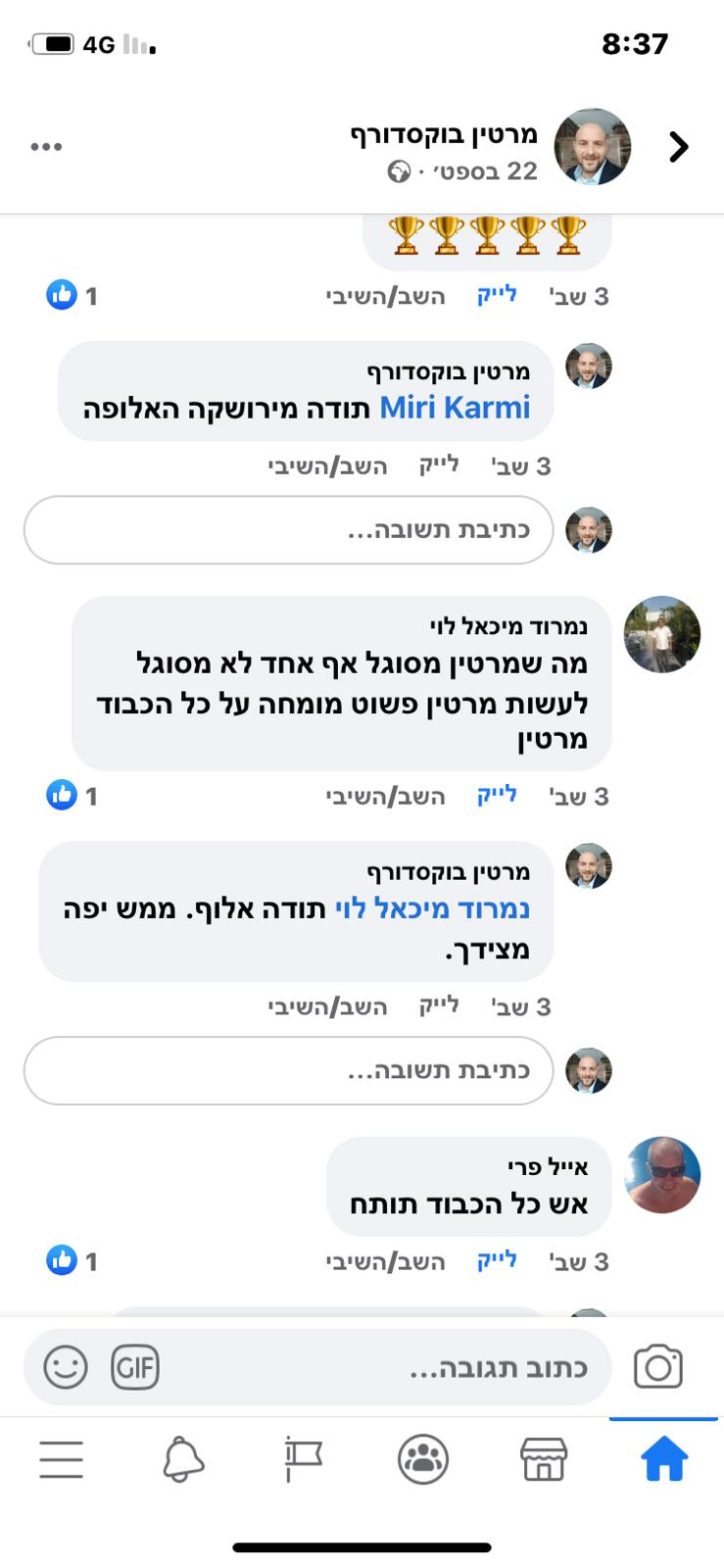 WhatsApp Image 2020-10-21 at 16.55.48 (1)
